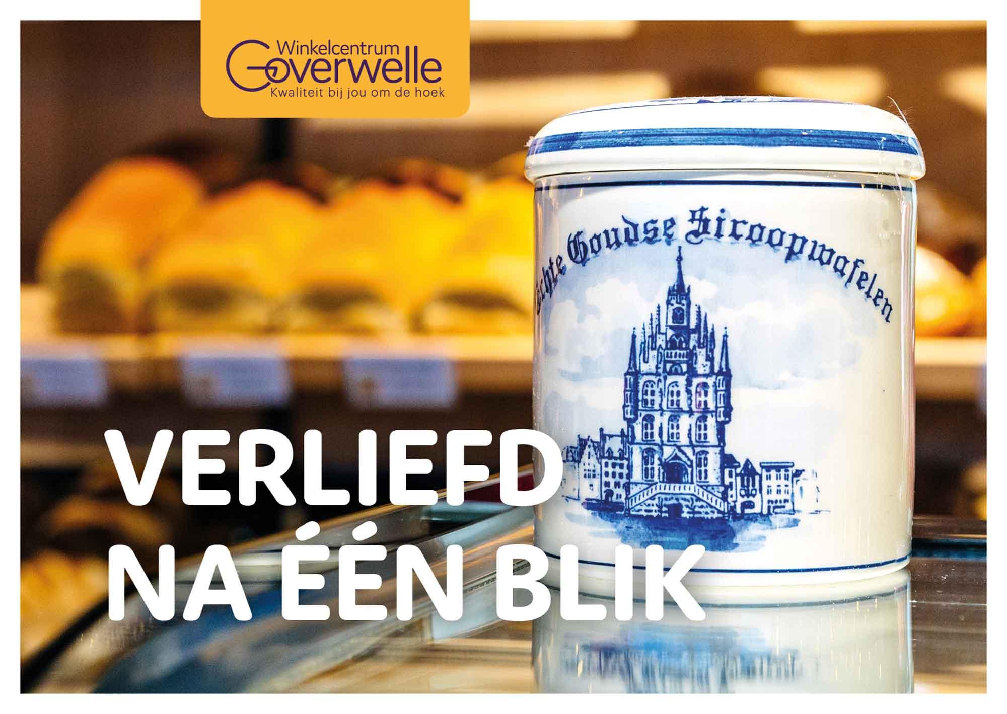 Winkelcentrum Goverwelle - Gouda I kwaliteit bij jou om de hoek © Urban Solutions (strategie - concept)